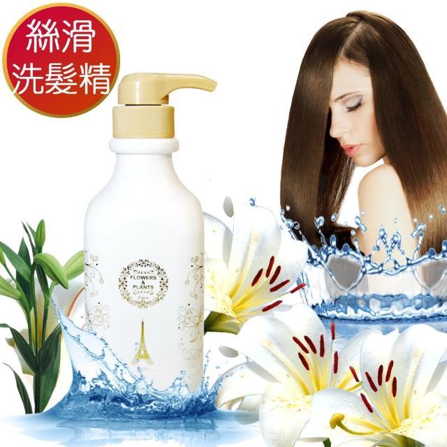 【愛戀花草】絲質順滑-紫玫瑰精油洗髮潤絲組(洗髮精1000MLx2+潤絲精1000ML)