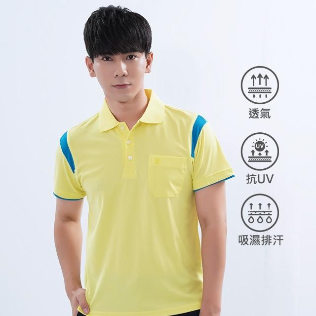 【遊遍天下】MIT男款吸濕排汗抗UV機能POLO衫GS1024淺黃(M-3L)