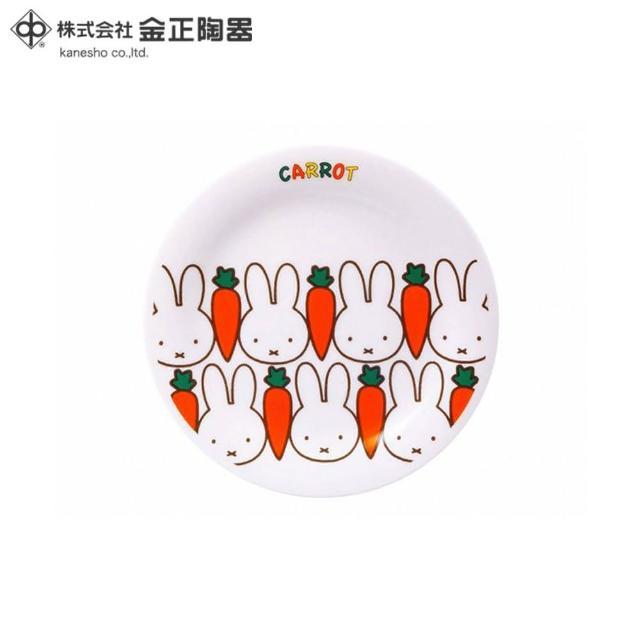 【Miffy 米飛】日本金正陶器 米菲兔胡蘿蔔陶瓷盤(日本製 日本原裝進口瓷器)