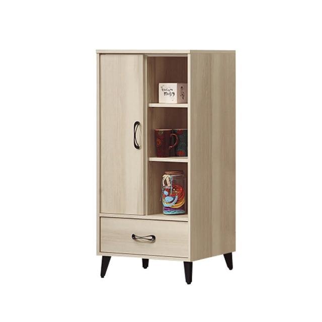 【BODEN】美娜2尺開放式單門單抽中展示櫃/多功能收納置物櫃/書櫃