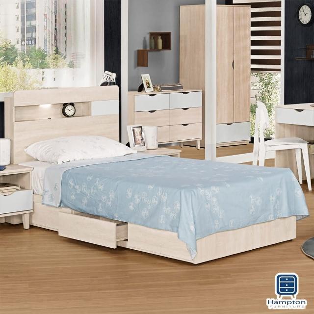 【Hampton 漢汀堡】奧托3.5尺單人床組(一般地區免運費/床組/床頭/床底)