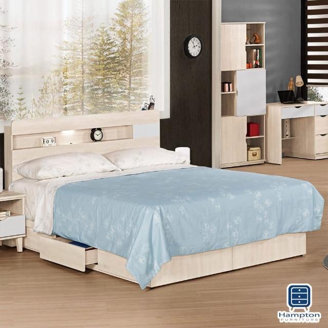 【Hampton 漢汀堡】奧托5尺雙人床組(一般地區免運費/雙人床/床頭/床底)