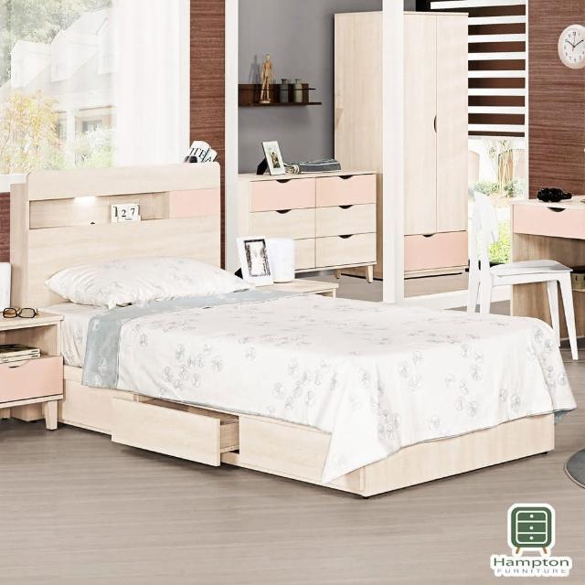【Hampton 漢汀堡】菲碧3.5尺單人床組(一般地區免運費/單人床/床頭/床底)