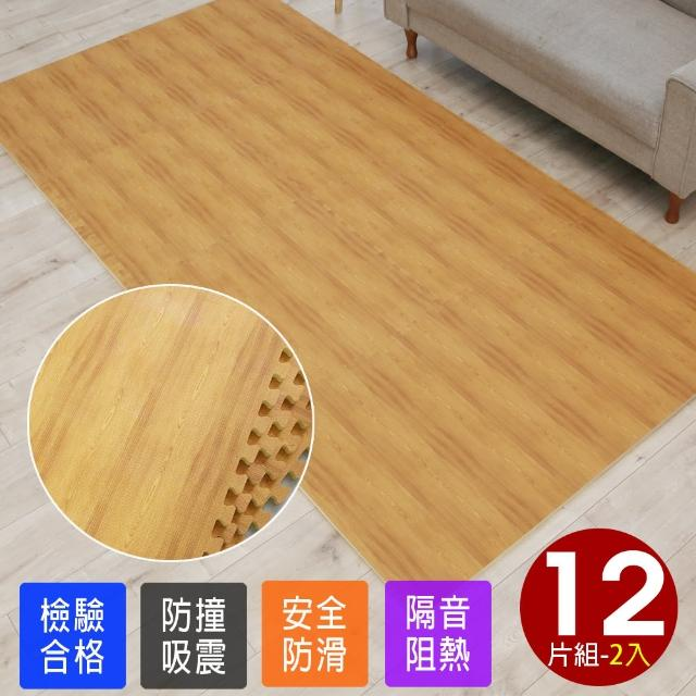 【Abuns】高級熱感厚淺橡木紋62CM大巧拼地墊-附贈邊條(12片裝-適用1.5坪)