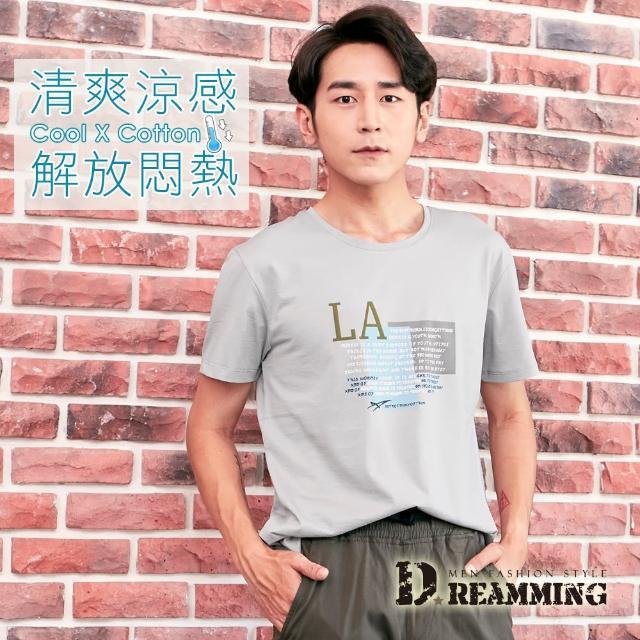 【Dreamming】LA拼色萊卡彈力圓領短T 竹節棉 涼感 透氣(淺灰)
