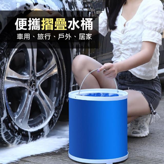 【嘟嘟屋】9L加大加厚戶外折疊水桶(摺疊水桶 洗臉盆 儲水 洗車 釣魚 折疊 提水桶 收納水桶 蓄水桶)