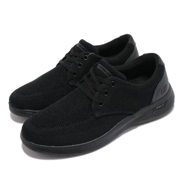 【SKECHERS】休閒鞋 Arch Fit Darlo 牛津鞋型 男鞋 專利鞋墊 支撐 舒適 緩衝 回彈 黑(204463BBK)
