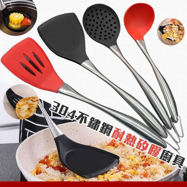 【EZlife】304不鏽鋼耐熱矽膠勺鏟(贈雙耳漏勺 大小隨機)