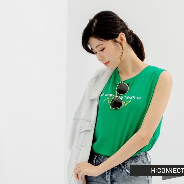 【H:CONNECT】韓國品牌 女裝 -英文個性標語圖印背心(綠色)