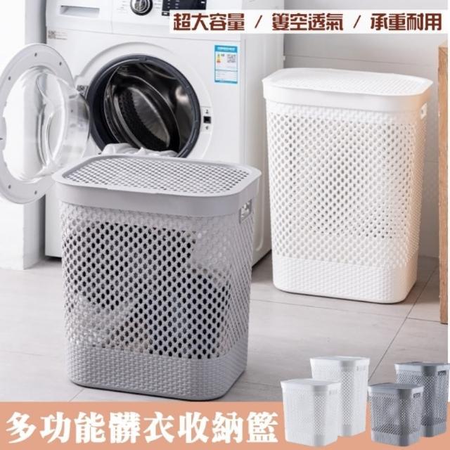 【MGSHOP】多功能大容量透氣洗衣籃收納籃(小款/2色)