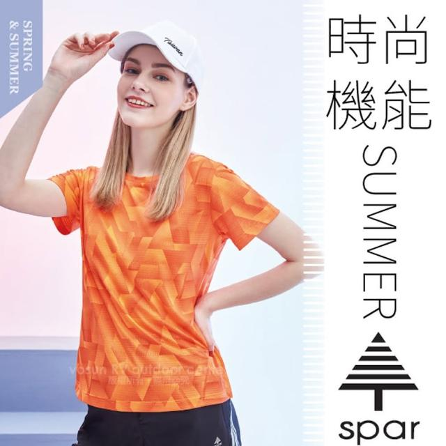 【SPAR】女款 吸濕排汗彈性短袖圓領T恤.休閒衫.排汗上衣(SA1107106 橘色)