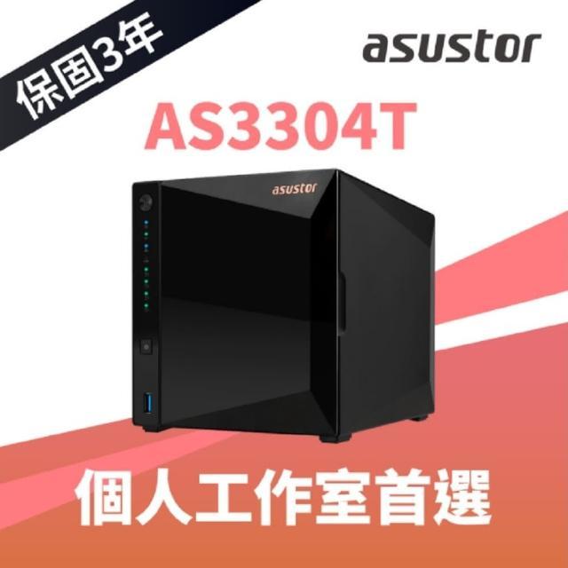 【搭希捷 4TB x2】ASUSTOR 華芸 AS3304T 4Bay NAS網路儲存伺服器