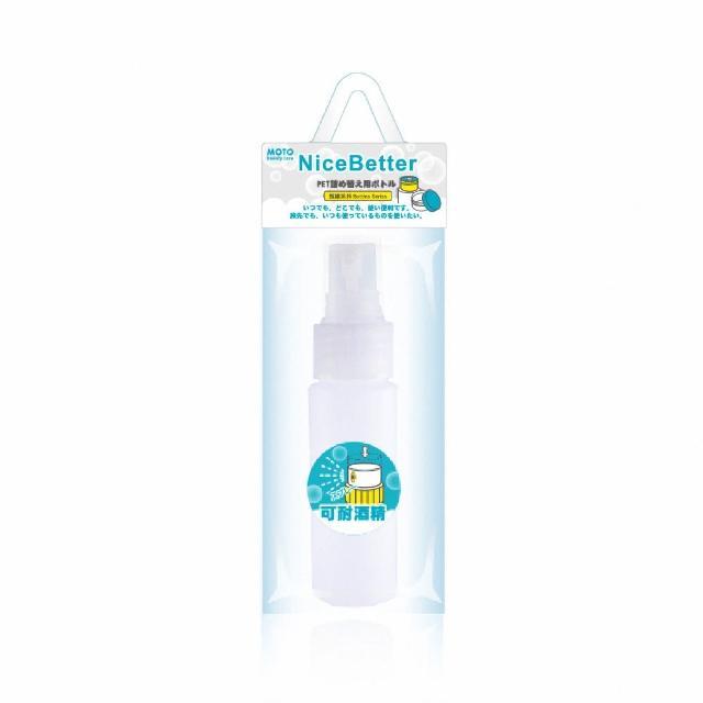 【MOTO】耐酒精噴霧瓶PP-50ml-6入組(酒精噴瓶 耐酒精 分裝瓶 噴瓶)
