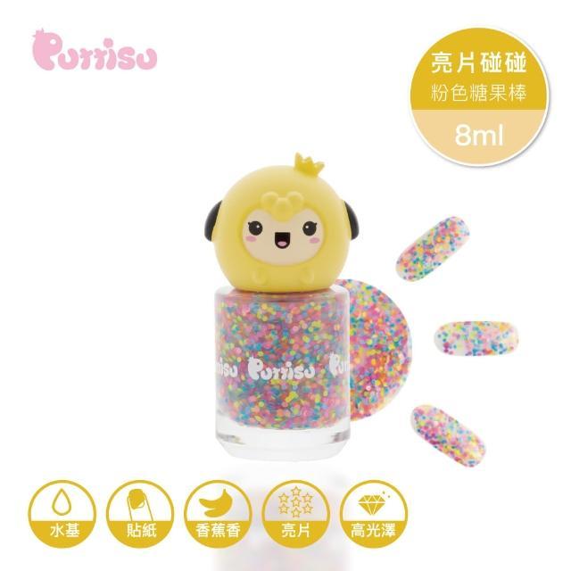 【PUTTISU】亮片碰碰兒童指甲油 粉色糖果棒 8ml G06(韓國原裝進口)