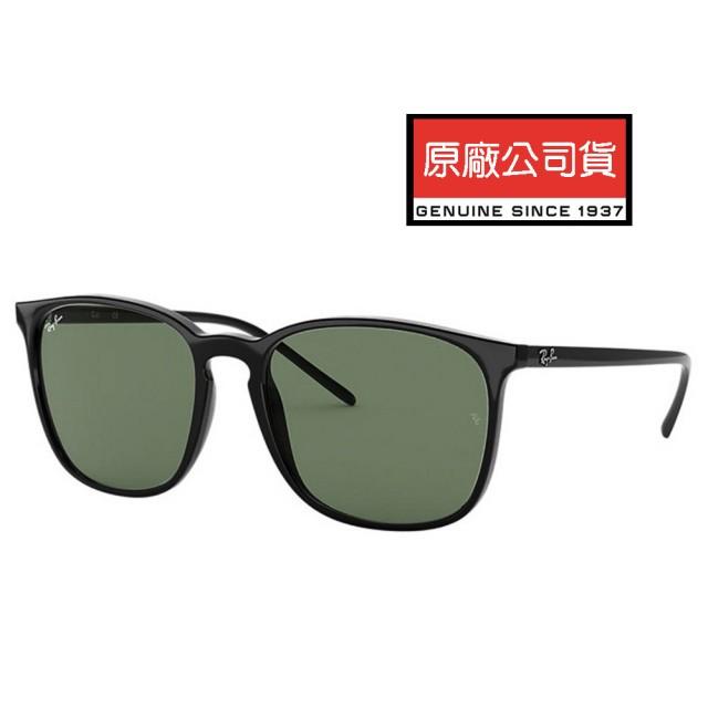 【RayBan 雷朋】RAY BAN 雷朋 亞洲版 舒適加高鼻翼 時尚太陽眼鏡 RB4387F 901/71 黑框墨綠鏡片 公司貨
