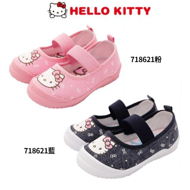 【HELLO KITTY】可愛娃娃休閒鞋(2色任選-718621粉-藍-18-20cm)