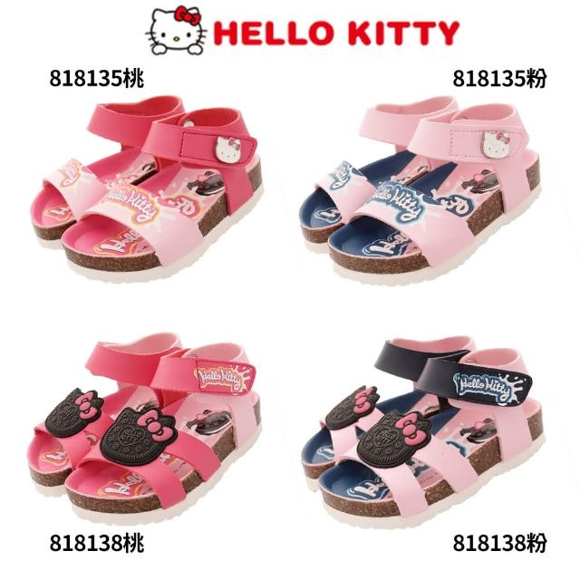 【HELLO KITTY】餅乾系列涼鞋款(2款任選-818135-138-13-18cm)
