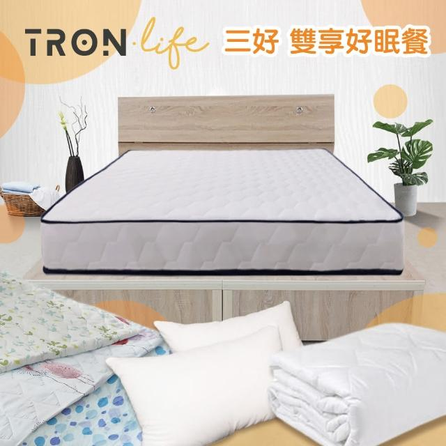 【Tronlife 好床生活】J01雙享好眠餐4件組單人3尺(厚實3M防潑水乳膠獨立筒)