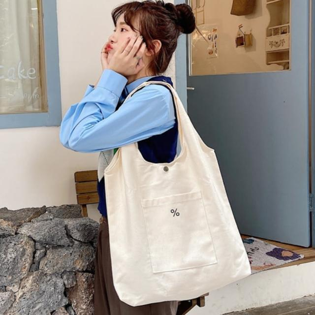 【I FUN】現+預 手提肩背刺繡購物帆布袋(大容量/單肩/帆布包)