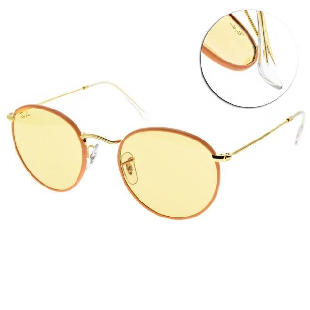 【RayBan 雷朋】太陽眼鏡 ROUND METAL 圓官款(橘-金 #RB3447JM 91963C-50MM)