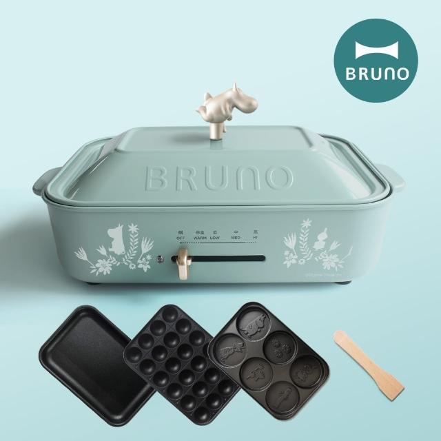 【BRUNO】嚕嚕米Moomin聯名款多功能電烤盤(內含平盤、章魚燒、六格聯名款)