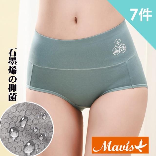 【Mavis 瑪薇絲】石墨烯高腰棉質內褲/高腰內褲(7件)