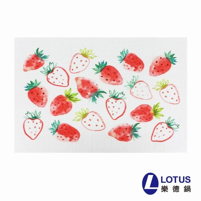【LOTUS 樂德】繽紛餐點系列-吃吧草莓餐桌墊(2入)