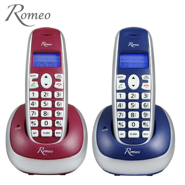 【羅蜜歐】1.8G數位式無線電話機 DTC-6699N(二色)