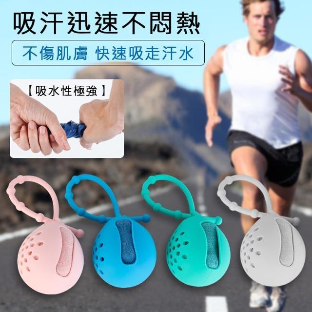 【MINE】運動旅行涼感纖維速乾毛巾便利蛋型矽膠套組(大款/多色任選)