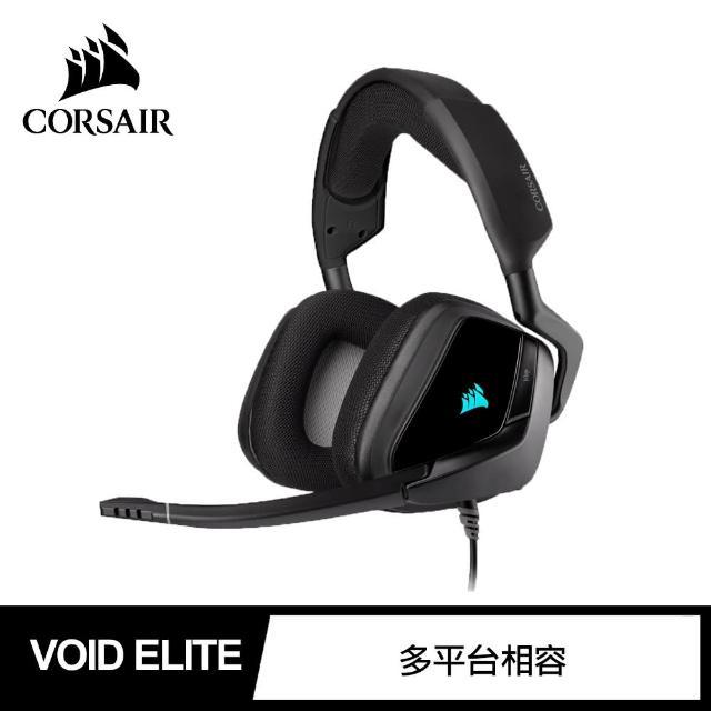 【CORSAIR 海盜船】VOID ELITE 電競耳麥(黑)