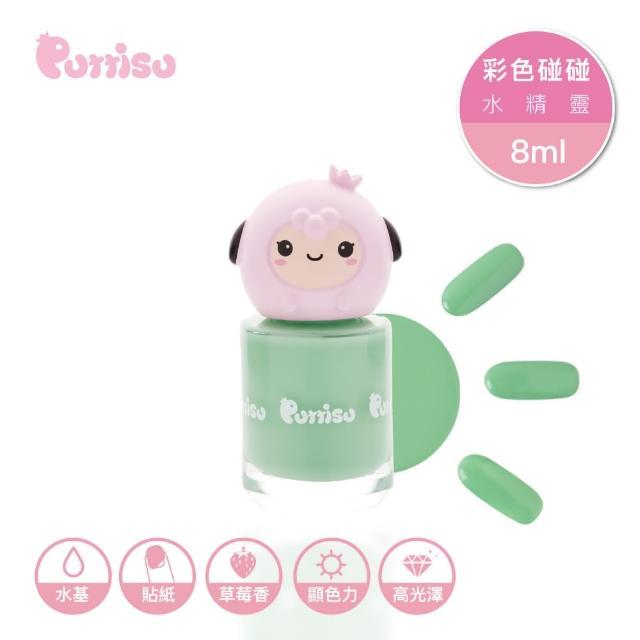 【PUTTISU】彩色碰碰兒童指甲油 水精靈 8ml C04(韓國原裝進口)
