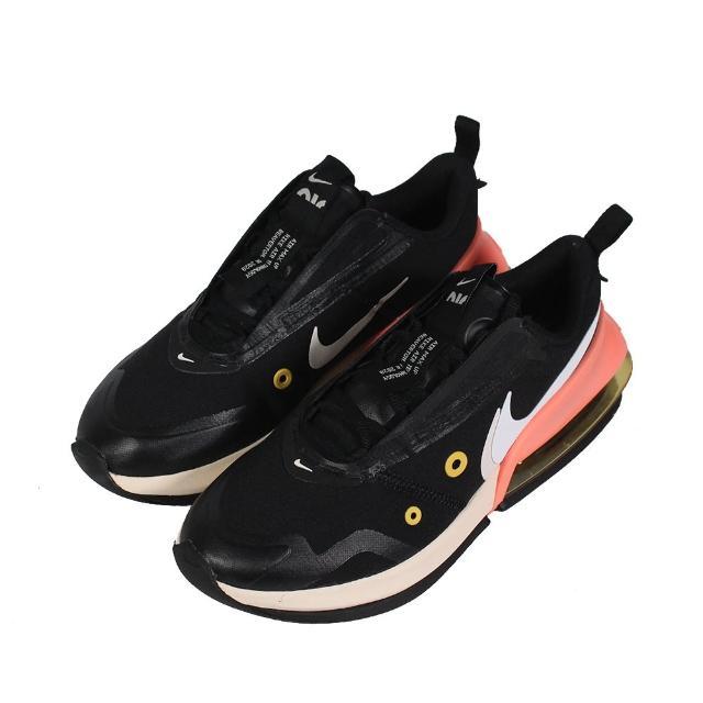 【NIKE 耐吉】經典復古鞋 運動鞋 W NIKE AIR MAX UP 女 - CT1928001