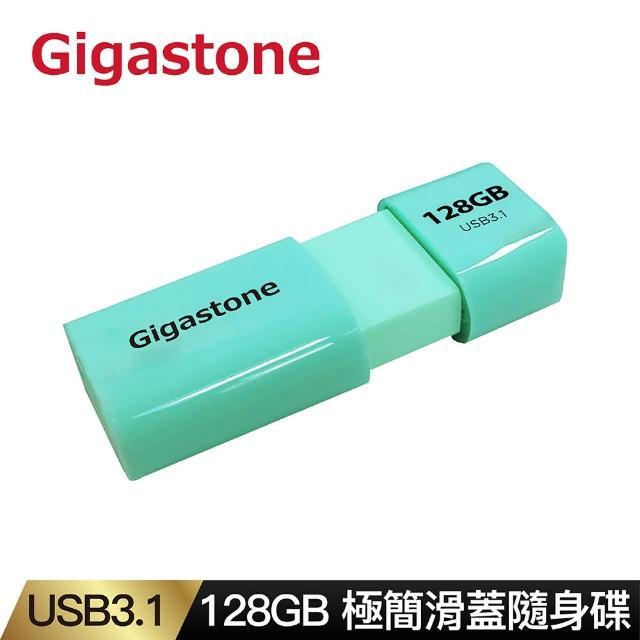 【Gigastone 立達國際】128GB USB3.1 極簡滑蓋隨身碟 UD-3202綠(128G USB3.1高速隨身碟)
