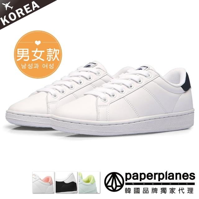 【Paperplanes】韓國空運/正常版型。微醺日常馬卡龍綁帶情侶小白休閒鞋(7-1493藍白/現+預)