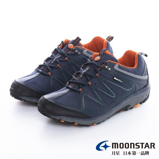 【MOONSTAR 月星】日本MoonStar全方位防水透氣越野機能鞋(深藍)