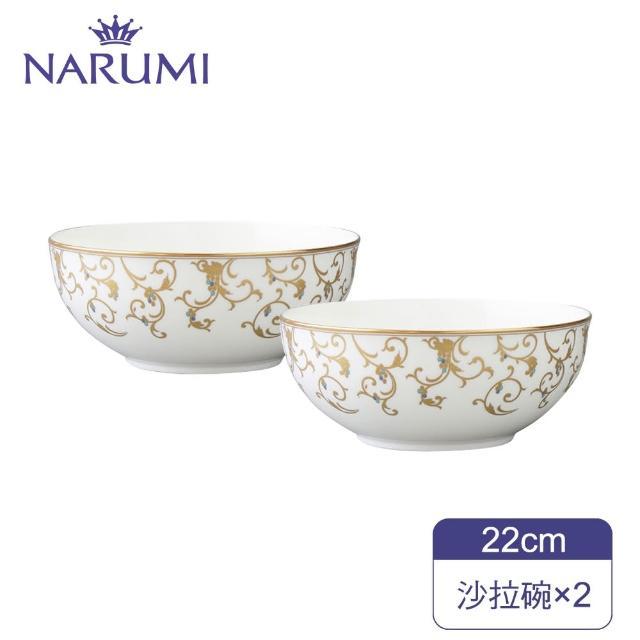 【MOMO獨家雙饗組】NARUMI日本鳴海骨瓷Anatolia 土耳其骨瓷沙拉碗(22cm*2入)