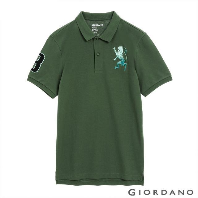 【GIORDANO 佐丹奴】男裝勝利獅王刺繡POLO衫(46 百里香綠)
