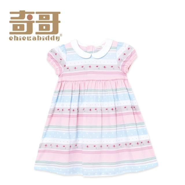 【奇哥】開心寶貝藍粉色條紋洋裝(3-4歲)