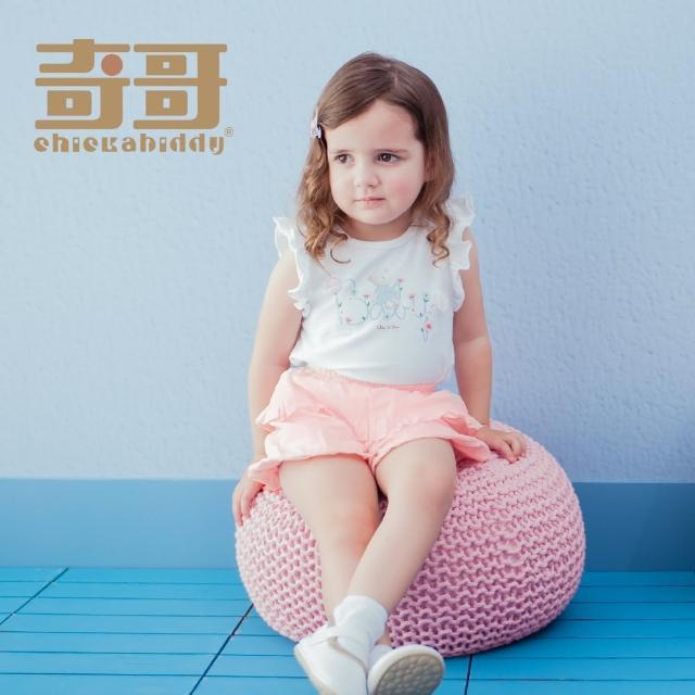 【奇哥】開心寶貝小熊小花造型袖上衣-白(4-5歲)