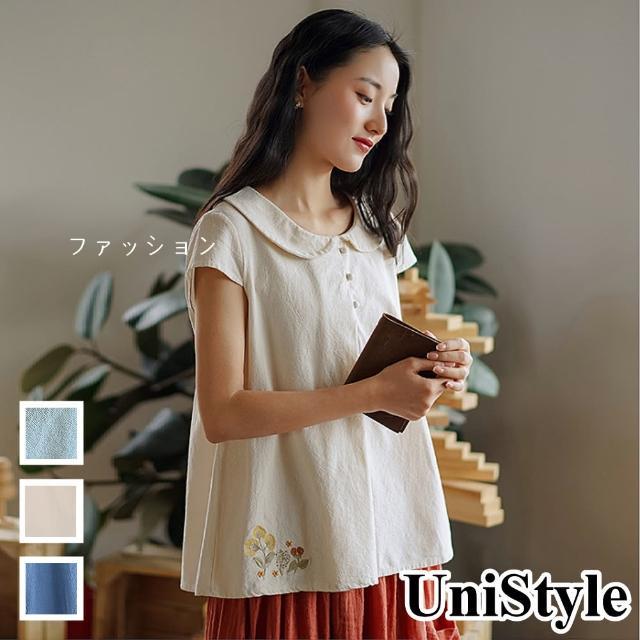 【UniStyle】原創設計師款 清新棉麻刺繡娃娃領上衣FA5467(星空藍/象牙白/天藍)