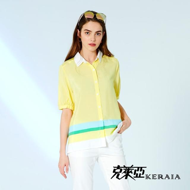 【KERAIA 克萊亞】甜檸薄荷糖舒適配條襯衫