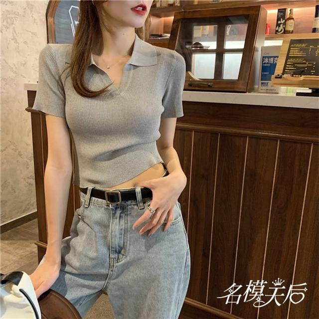 【名模天后】時尚OL百搭純色翻領造型上衣(F)