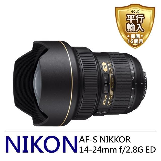 【Nikon 尼康】AF-S 14-24mm F2.8G ED*(平行輸入)