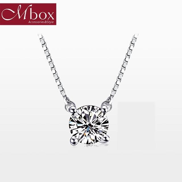 【Mbox】鑽石奇緣-盒子鏈 限量升級版 採用925純銀+施華洛世奇鋯石(施華洛世奇)