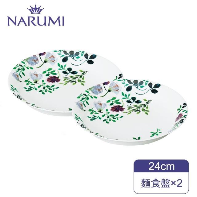 【MOMO獨家雙盤組】NARUMI日本鳴海骨瓷Anna Emilia 奶奶的花束麵食盤(2入)