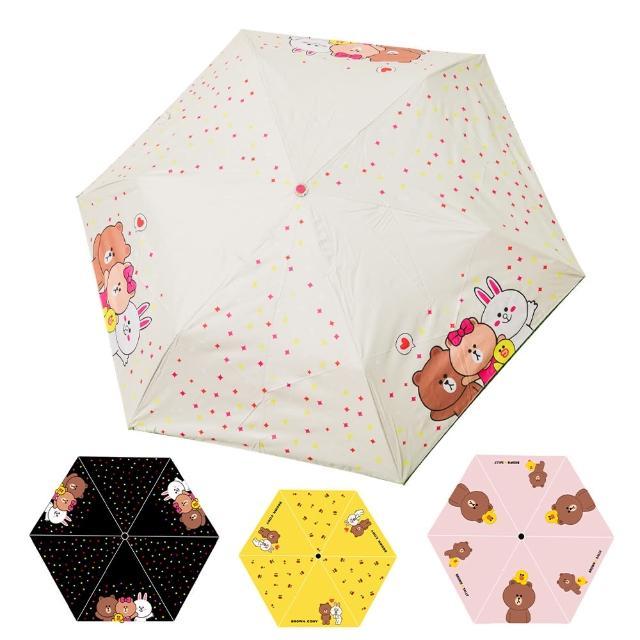 【收納王妃】[LINE FRINEDS] 銀膠蛋卷傘/雨傘/陽傘四款任選(迷你尺寸 熊大莎莉兔兔)
