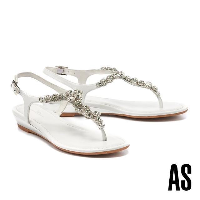 【AS 集團】奢華時尚晶鑽全真皮楔型夾腳涼鞋(白)