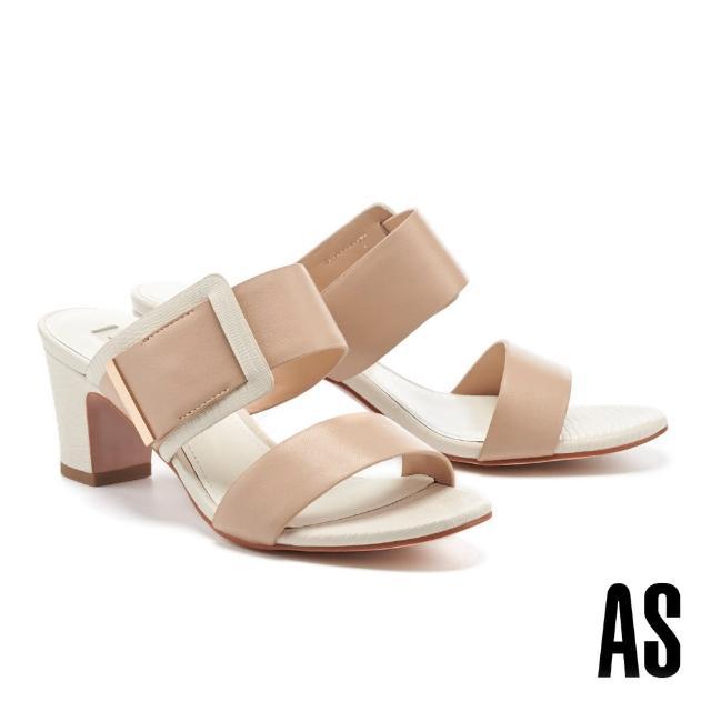 【AS 集團】時髦撞色寬版一字帶全羊皮高跟拖鞋(米)