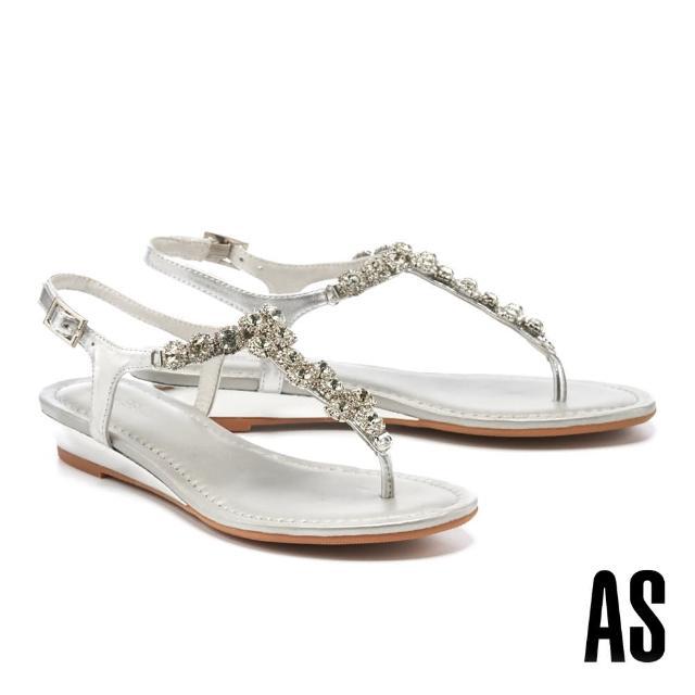 【AS 集團】奢華時尚晶鑽全真皮楔型夾腳涼鞋(銀)