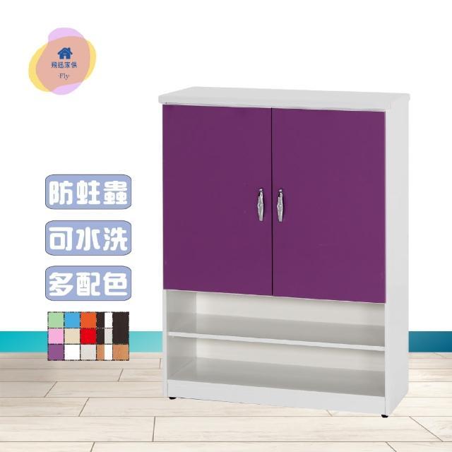 【飛迅家俱·Fly·】2.7尺雙門下開放塑鋼鞋櫃(活動式隔板)